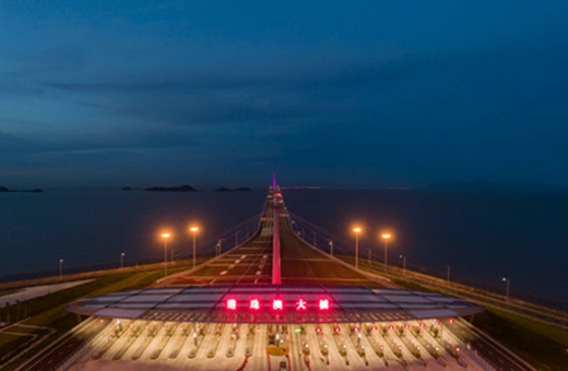超级工程港珠澳大桥!世界瞩目的首批次通车